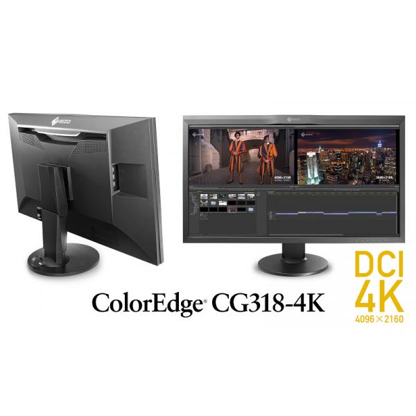 Ecran Eizo ColoRedge CG318-4K